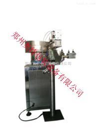 砂輪片自動投料機生產廠家