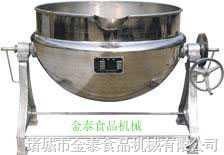 300电加热蒸煮可倾夹层锅糖果、糕点、饮料、果汁、果酱、蜜饯、乳品与罐头