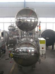 500-800全自动饮料设备专用杀菌锅