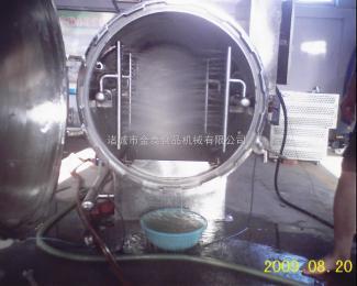 900-1800不锈钢饮料杀菌锅(鱼罐头,饮料,玻璃瓶,pp瓶)