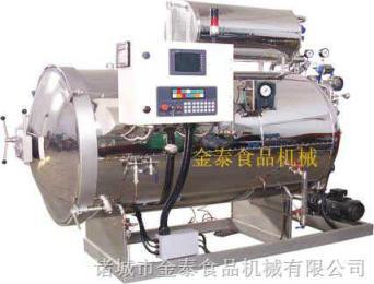 1500-4000厂家直销全不锈钢单罐式杀菌锅