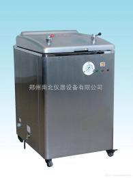 YM50B立式压力蒸汽灭菌器(自动控水型 生产厂家