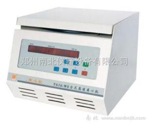 河北省奶制品检测/牛奶离心机,奶制品检测/牛奶离心机厂家