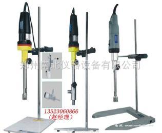 信陽高剪切分散乳化機,高剪切分散乳化機廠家