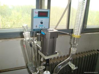 S212-2双层玻璃反应釜