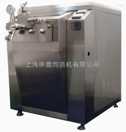 实验型超高压均质机