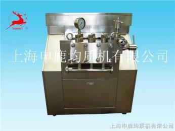 SRH1500-60SRH1500-60高压均质机