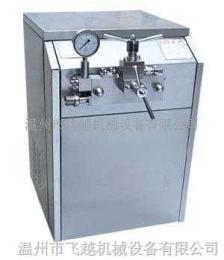不锈钢高压均质机