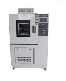 YSHW-500电热恒温箱