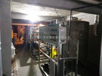 cy纯净水反渗透供应商_广州纯净水反渗透_川一纯净水反渗透设备