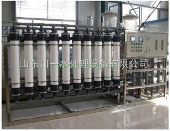 矿泉水制水设备超滤水处理设备的投资川一水处理超滤设备质高价优