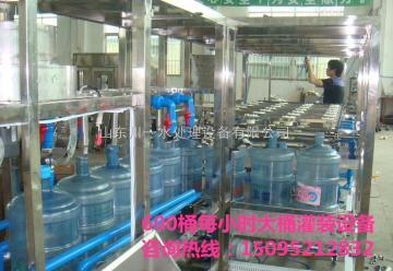 CY-BF川一水處理500桶每小時全自動5加侖大桶灌裝流水線