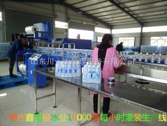 cy山东川一水处理PET 全自动三合一小瓶灌装生产线