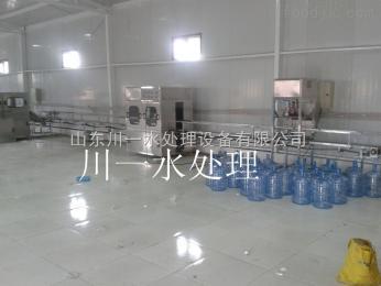 桶裝純凈水設備生產線--山東川一水處理設備