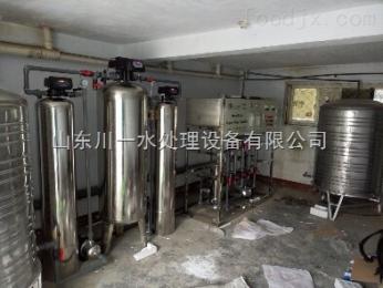 cy【宝强加油】山东川一水处理支持王宝强专业做水处理
