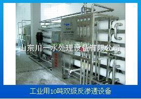 CY纯净水生产灌装机生产线