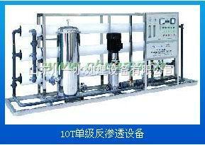 CY水处理设备+桶装水灌装生产线