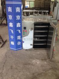 CT-C-O食品热风循环烘箱