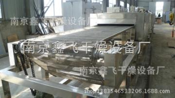 DW帶式干燥機單層網帶式干燥機