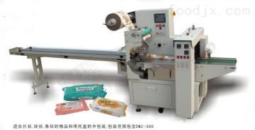 SMZ-300卧式包装机