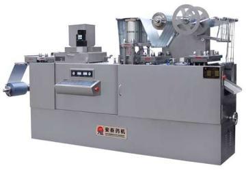 DPB-250E-I型平板式自动泡罩包装机