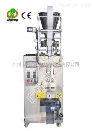 DXD-50KB广州小袋食品包装机