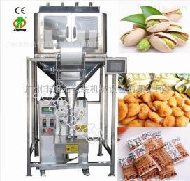 DXD-KD4那里?#26032;?#24178;果蜜饯食品包装机械、干果蜜饯颗粒包装机厂家