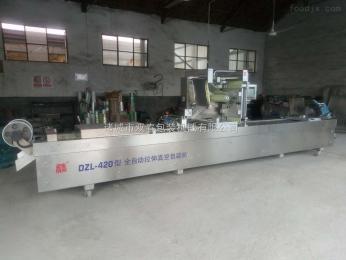 DZL-520海鸭蛋拉伸膜真空包装机