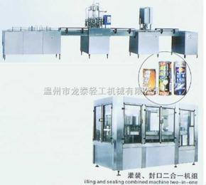 直銷不銹鋼中藥提取罐設備