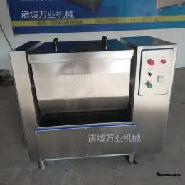真空拌馅机 100公斤不锈钢包子馅机器