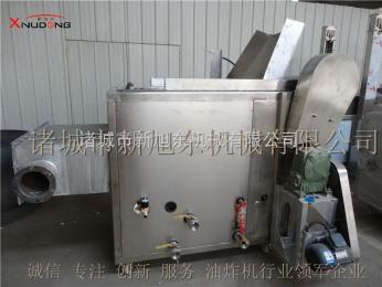 多功能燃煤油炸机