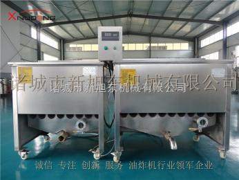 XD-1000電加熱油炸鍋,小型油水混合油炸爐