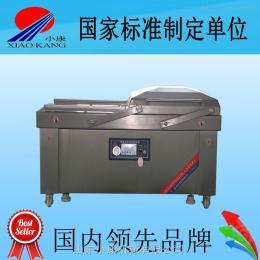 DZ-600/2SDZ-600/2S蜜饯真空包装机