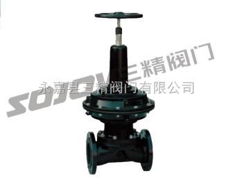 EG6k41wJ英标气动衬胶隔膜阀,常开式隔膜阀