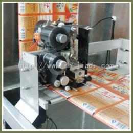 P122304/316银灰色自立袋吸嘴包装机