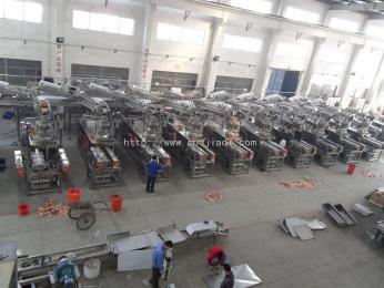 C243厂家供应小型食品包装机