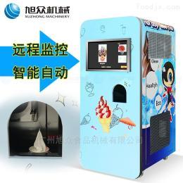 XZ-QZD-03夏日新款无人看管自动售卖冰淇淋机