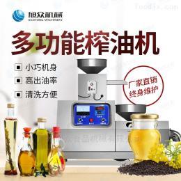 XZ-Z505A灏忓瀷鍐滄潙鍟嗙敤鏀粯鑺辩敓姒ㄦ补鏈哄巶瀹剁洿閿�