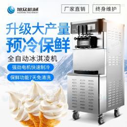 冰淇淋机全自动智能BQL-9230冰淇淋机