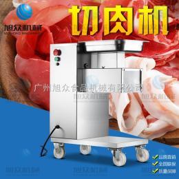 XZ-QE320食堂商用多功能切肉机 小型切片机 ?#22266;?#20999;片机