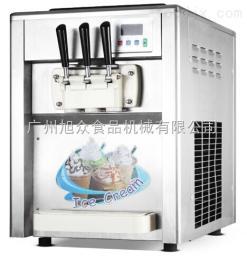 BQL-216T小型冰淇淋机