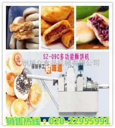 SZ-09C云南鲜花饼机旭众机械,做鲜花饼的机器,高产量玫瑰鲜花饼机