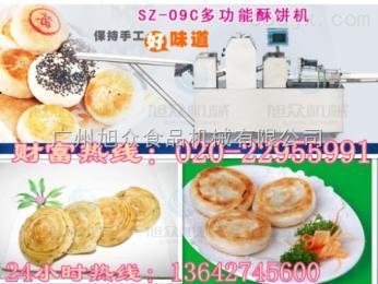 SZ-09C广东葱油饼机多少钱,北京葱油饼的做法