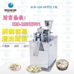 JGB-120-5B唐山家用小型饺子机 河北全自动饺子机多少钱