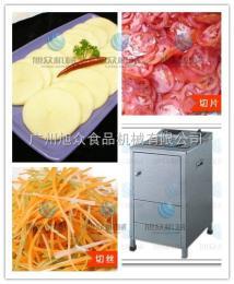 SZ-200廣東切菜機價格 廣東切片切絲機多少錢