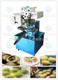 VFD-5000A深圳汤圆自动成型机 东莞小型汤圆机 阳春汤圆机厂家 大小可调的汤圆机批发