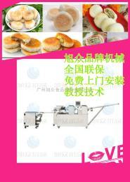 SZ-09C肇庆苏式月饼机 江西海苔酥饼机器 ?#20998;?#37221;饼机多少钱一台