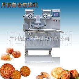 60-II贵州月饼自动成型机 替手工做的月饼机 上海月饼成型机