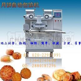 60-11月饼机厂家 深圳自动包馅月饼机 广东月饼机一条龙服务