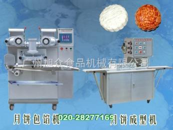 SZ-63/06/08月饼生产线全自动月饼机月饼机价格多功能月饼机优质月饼机